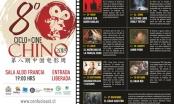En junio continúa el Ciclo de Cine Chino en Viña del Mar.