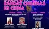 """Con la charla """"Experiencia de bandas chilenas en China"""" retoman actividades culturales 2021 en el IC ST"""